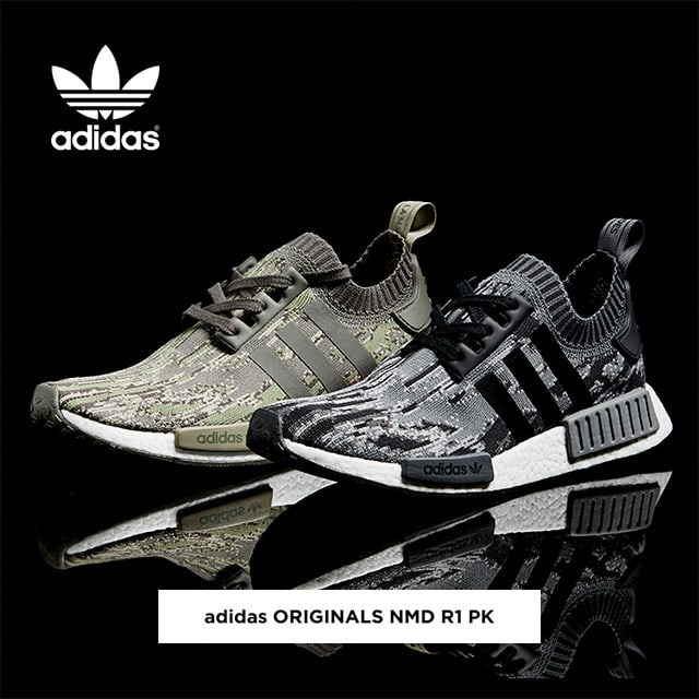 adidas-originals-nmd-R1-PK