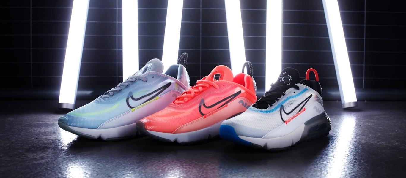 Nike Air Max 2090 lanzamiento